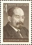 A. V. Lunacharsky